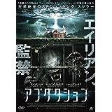 アブダクション [DVD]