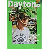 Daytona (デイトナ) 2019年8月号 Vol.338号