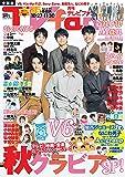 TVfan 2020年12月号