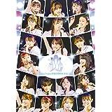 Hello! Project 研修生発表会 2020 12月~光~ [DVD]