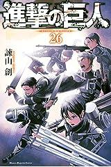 進撃の巨人(26) (週刊少年マガジンコミックス) Kindle版
