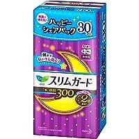 【シェアパック】ロリエスリムガード多い夜用 羽つき30センチ 15コ入×2セット(30コ)