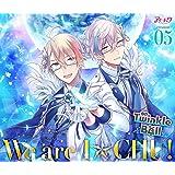 アイ★チュウ creation 05. Twinkle Bell(初回限定盤)