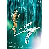 『ラ』 通常版DVD
