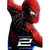 スパイダーマンTM2 [AmazonDVDコレクション]