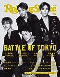 Rolling Stone Japan (ローリングストーンジャパン)  vol.07 (NEKO MOOK)
