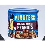プランターズ (Planters)  レッドスキンスパニッシュピーナッツ