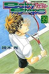 ベイビーステップ(39) (週刊少年マガジンコミックス) Kindle版