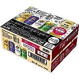【ビールギフト】サッポロ ヱビス4種飲み比べセット おつまみプレート付き [ 350ml×9本 ]