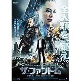ザ・ファントム [DVD]