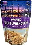 チブギス 有機JAS オーガニック パームフラワーシュガー 250g(無添加)ヤシの花の蜜シュガー(ココナッツシュガー)【オーガニック・ビーガン・グルテンフリー・ハラール】CIVGIS Organic Palm Flower Sugar 250g ( Coconut Sugar )