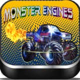 モンスターエンジン - 自動車