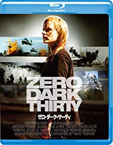 ゼロ・ダーク・サーティ [Blu-ray]