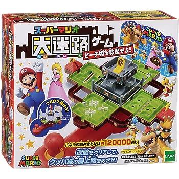 スーパーマリオ 大迷路ゲーム ピーチ姫を救出せよ!