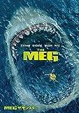 MEG ザ・モンスター [DVD]