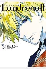 Landreaall: 31【イラスト特典付】 (ZERO-SUMコミックス) Kindle版