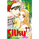 Love Silky Vol.95