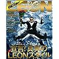LEON(レオン) 2021年 11月号【宣言! これが真実のLEONスタイル】
