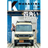 K MAGAZINE VOL.02 (GEIBUN MOOKS)