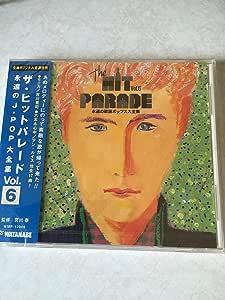 ザ・ヒットパレード 永遠のJ-POP大全集Vol.6