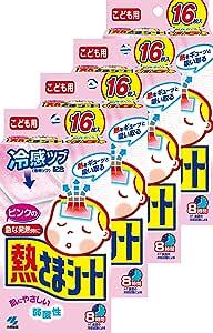 小林製薬 ピンクの熱さまシート 子ども用 16枚 冷却シート×4個