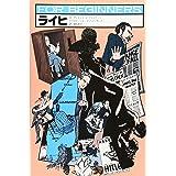 ライヒ (FOR BEGINNERSシリーズ イラスト版オリジナル 52)