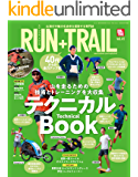 RUN+TRAIL (ラントレイル) Vol.41 2020年 3月号 [雑誌]