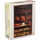 エンスカイ 300ピース ジグソーパズル 魔女の宅急便 店番 (26x38cm)