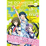THE IDOLM@STER MILLION LIVE! MAGAZINE Plus+ vol.3