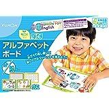 くもん出版 アルファベットボード KEB-10