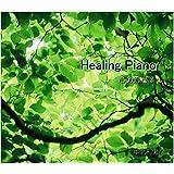 Healing Piano 自律神経にやさしい心の処方箋 著作権フリー ヒーリングピアノ jasrac申請不要