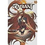 ラディアン10 (EURO MANGA COLLECTION)