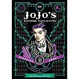 JoJo's Bizarre Adventure: Part 1--Phantom Blood, Vol. 1 (JoJo's Bizarre Adventure) (English Edition)