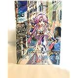ARIA 完全版 ARIA The MASTERPIECE コミック 全7巻セット