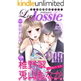 Love Jossie Vol.25
