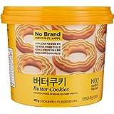 No Brand Cookies,Butter, 400g