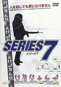 SERIES 7 [DVD]