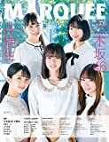 MARQUEE Vol.131