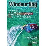 Windsurfing MAGAZINE(9) 2021年 05 月号 [雑誌]: フリーラン 増刊
