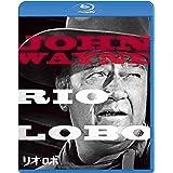リオ・ロボ [Blu-ray]