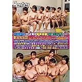社員旅行でやって来た温泉旅館に男はボク1人だけで、酔っ払った巨乳女子社員たちとまさかの混浴風呂に!!社員旅行で温泉旅館に来たのはいいけど… Hunter(HHH) [DVD]