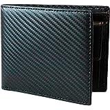 TLAGE[Amazon限定ブランド] 財布 メンズ 二つ折り カーボンレザー 牛革 小銭入れ カード6枚 オールインワン (Black)