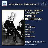 Rachmaninov: Solo Piano Record