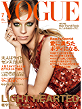 VOGUE JAPAN (ヴォーグジャパン) 2018年 07月号