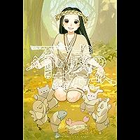 不滅のあなたへ(2) (週刊少年マガジンコミックス)
