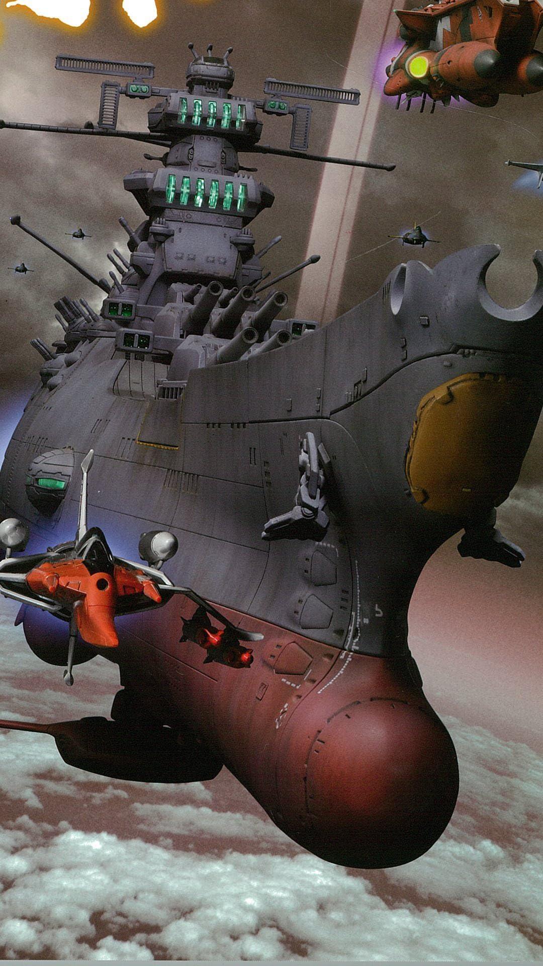 宇宙戦艦ヤマト 宇宙戦艦ヤマト2199 星巡る方舟 フルhd 1080 1920 スマホ