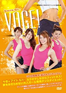 kara-fit VOCE!ダンスダイエット・3枚組コンプリートセット [DVD]