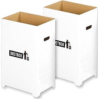 【Amazon.co.jp限定】 撥水加工 汚れに強い おしゃれ で スリム な ダンボール ダストボックス 分別 ゴミ箱 2個組 ( 45リットル ゴミ袋 対応)
