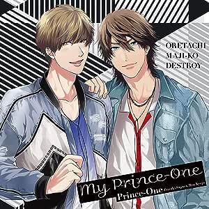 【Amazon.co.jp限定】My Prince-One(デカジャケット付き)