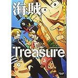 海賊×Treasure (CLAPコミックス anthology 33)